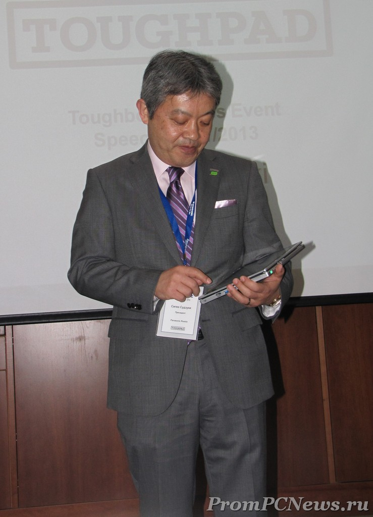 Президент Panasonic Russia Sigeo Suzuki