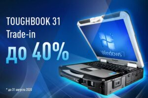 Panasonic Toughbook CF-31 Trade-In